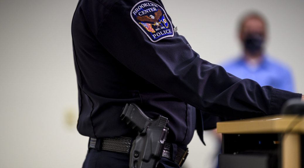 Citizen Focused Policing